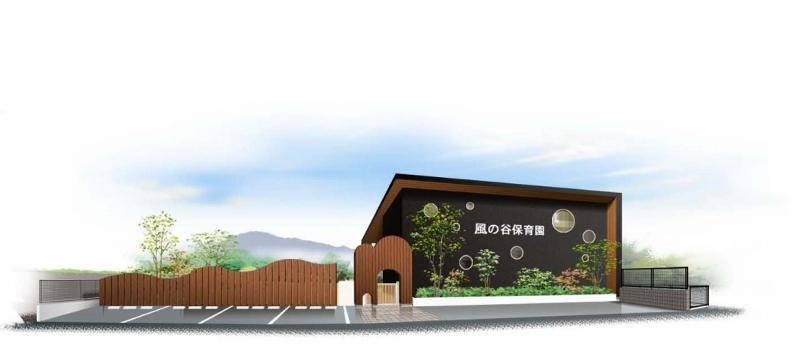 2016.6.3風の谷保育園様  (800x364)